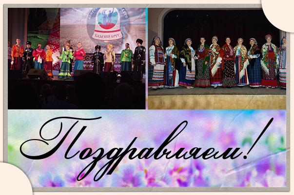 Kazachii-krug-2015 (3)