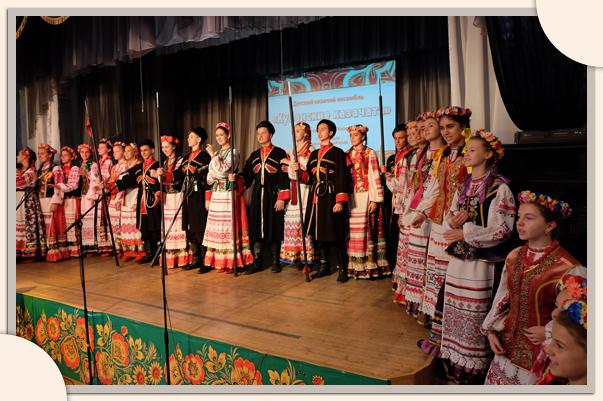 Российская детская фольклорная Ассамблея в Ставрополе