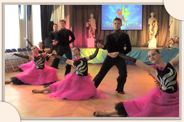 Краевой конкурс танцевальных пар «Две звезды»