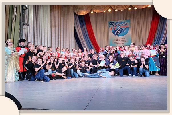 V региональный фестиваль-конкурс хореографического искусства «Ритмы 45-й параллели»
