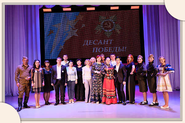 Заключительный концерт «Десанта Победы» в Буденновске