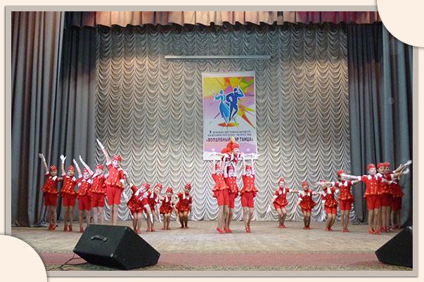 X краевой фестиваль-конкурс балетмейстерского искусства «Волшебный мир танца» состоялся в г. Георгиевске.
