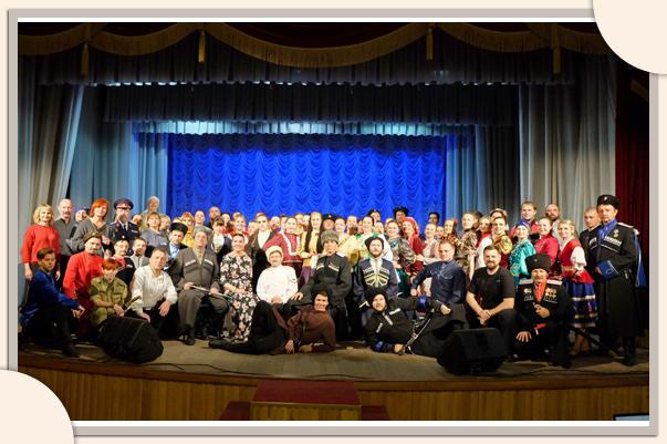 Показательным концертом участников завершился Всероссийский семинар-практикум по казачьей культуре