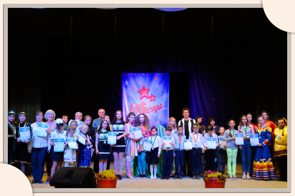 Завершился краевой фестиваль-конкурс дуэтов «Две звезды»