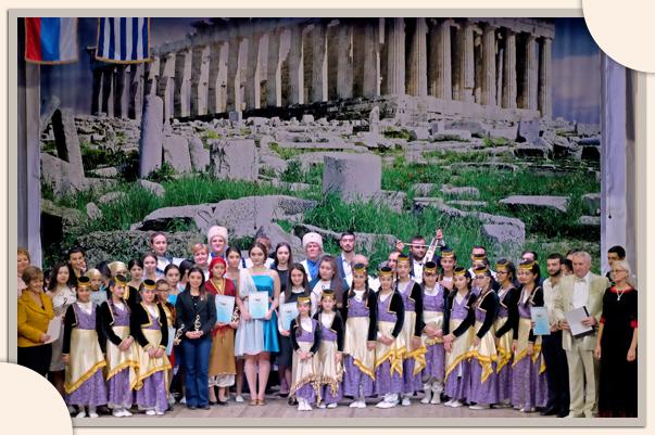 Краевой праздник греческой культуры «Греки Ставрополья»