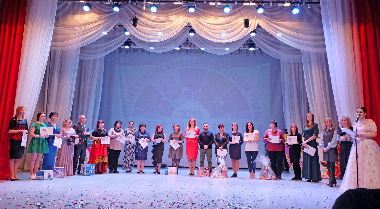 Краевой конкурс «От идеи до воплощения» выявил  лучших работников культуры»
