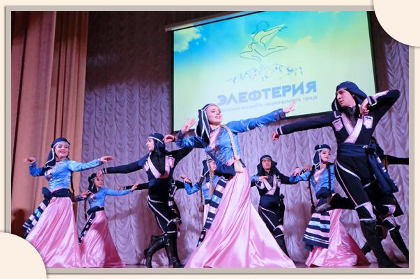 «Мелодии Кавказа»