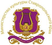 Ставрополье – волшебная планета ДЕТСТВА