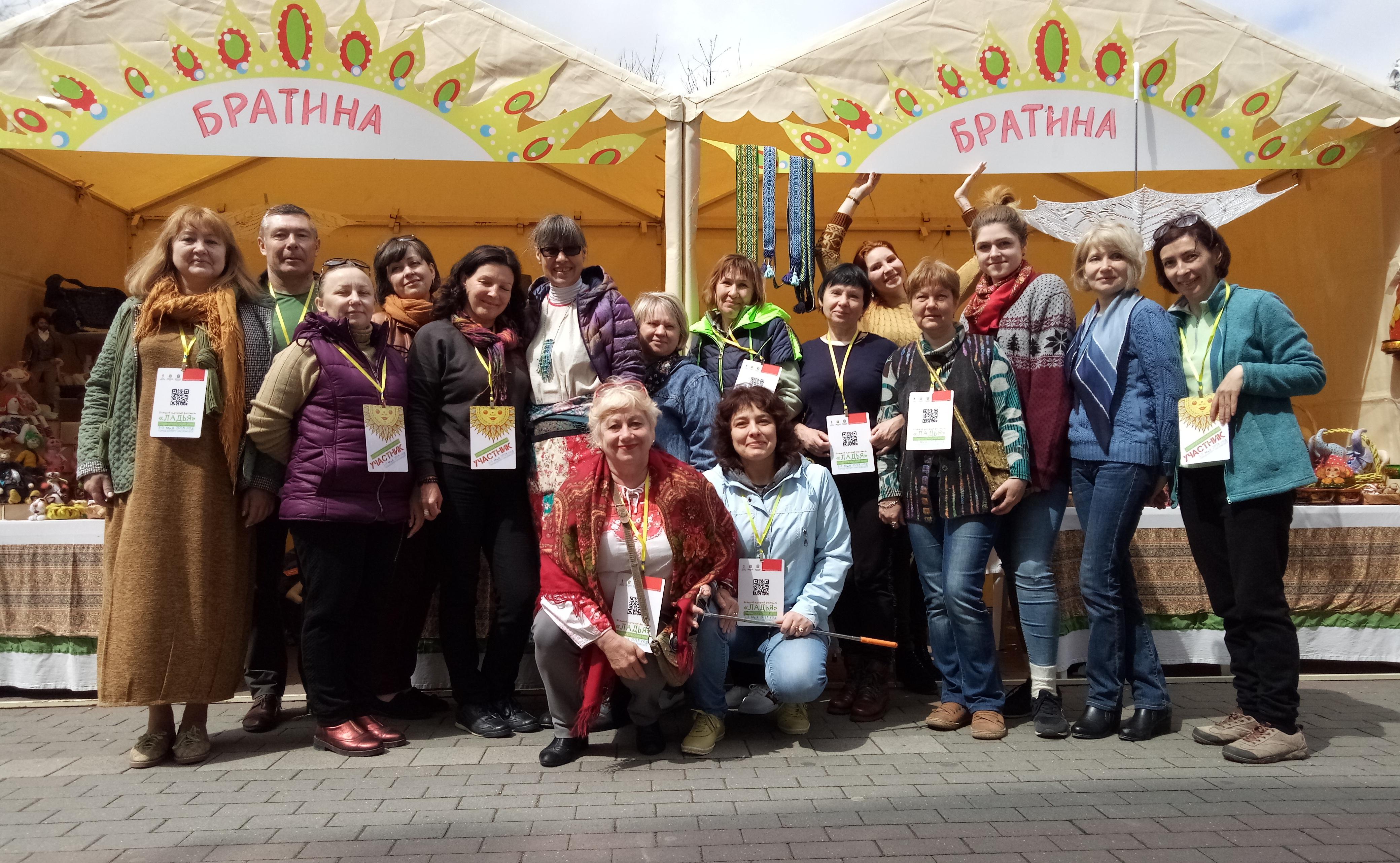 Фестиваль народных художественных промыслов России «Ладья»  состоялся в Кисловодске