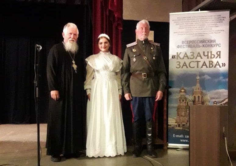 IX Всероссийский фестиваль-конкурс «Казачья застава»