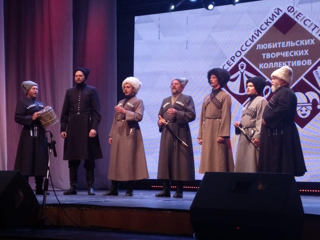 Поздравляем победителей II Зонального этапа Всероссийского фестиваля-конкурса любительских творческих коллективов
