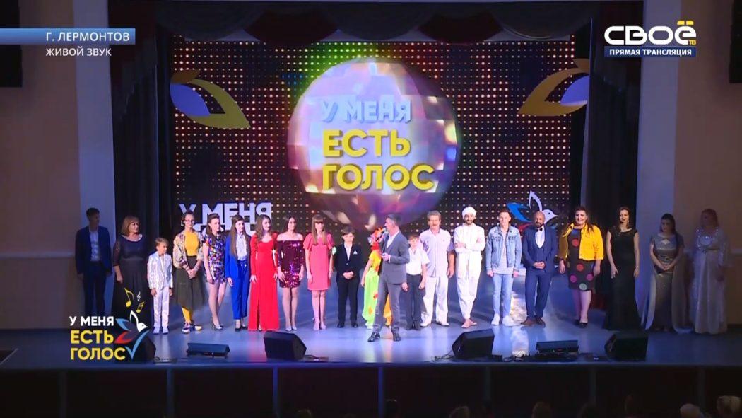 Второй зональный этап проекта «У меня есть ГОЛОС» определил пятерку лучших исполнителей