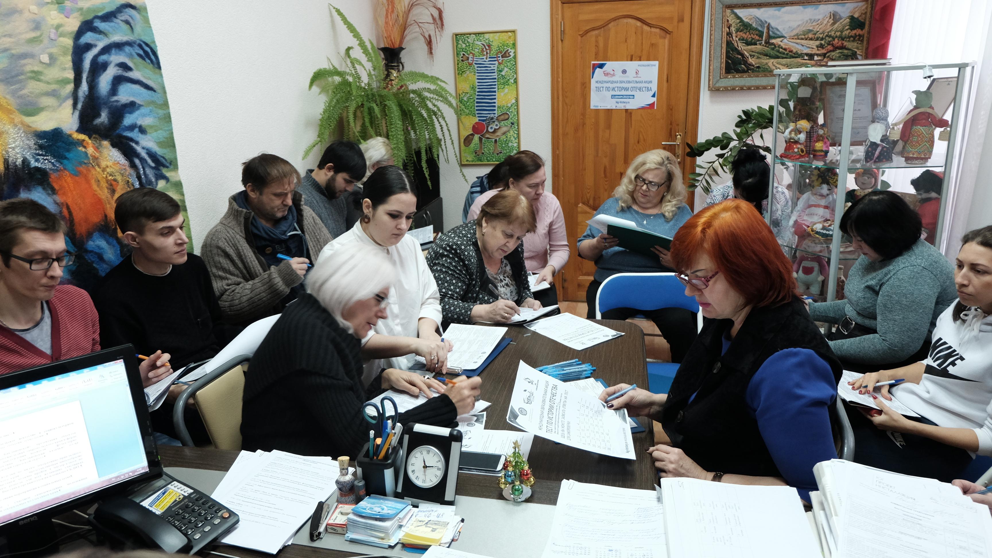Ставропольский краевой Дом народного творчества стал одной из официально зарегистрированных площадок «Теста по истории Отечества»