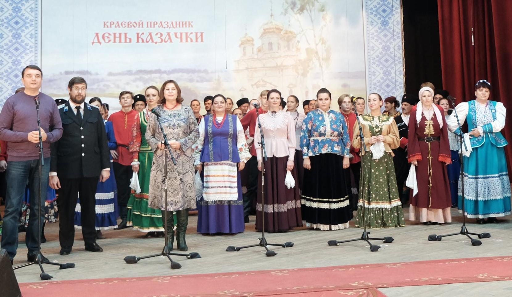 Традиционный праздник «День казачки» прошел на Ставрополье
