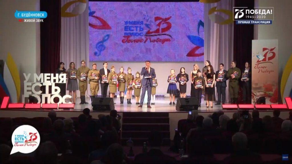 Первую четвёрку финалистов шоу «Голос Победы» выбрали в Будённовске