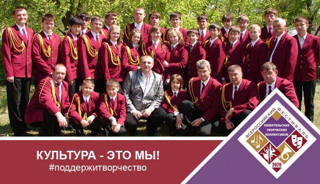 Ставропольский краевой Дом народного творчества приглашает присоединиться к акции  #поддержитворчество