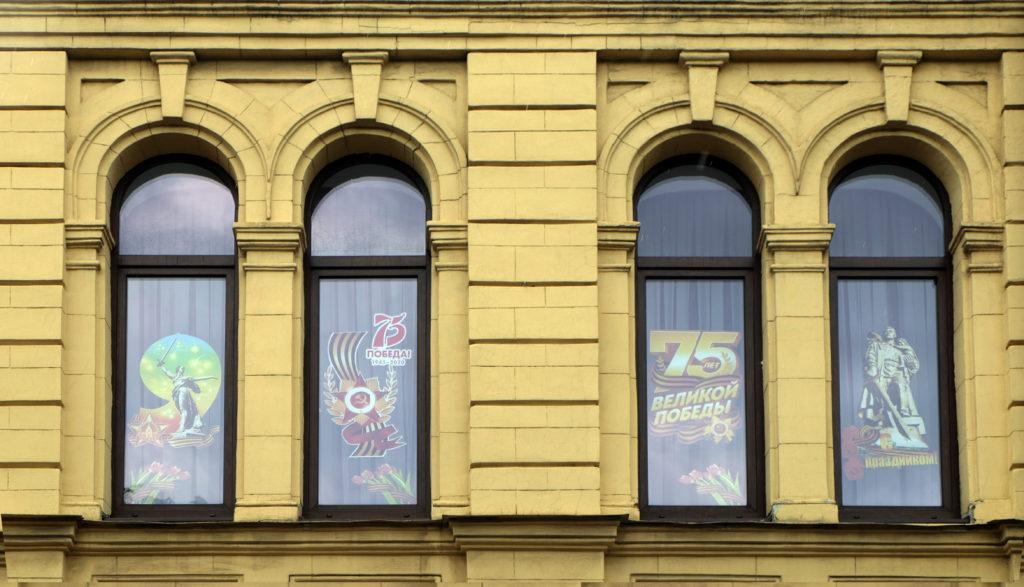 Окна Ставропольского краевого Дома народного творчества в Победной символике