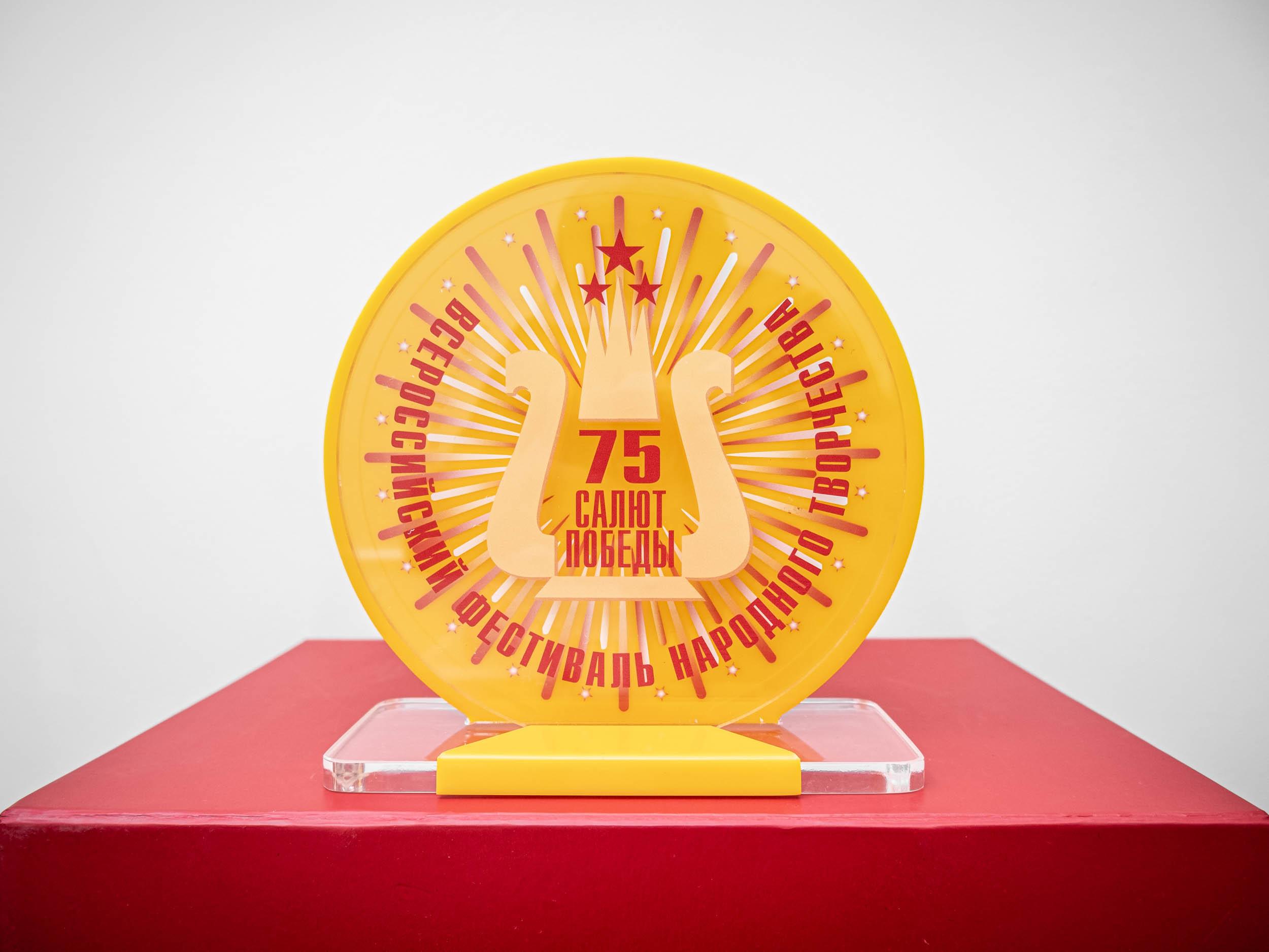 Участие во Всероссийской выставке «Великому подвигу посвящается …»