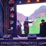 народный фольклорно-этнографический казачий ансамбль «Вся Русь»