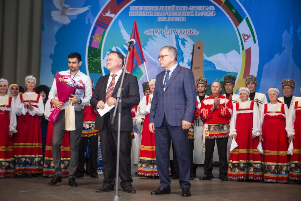 Народный ансамбль народного танца «Новруз» стал участником этно-фестиваля коренных малочисленных народов юга России «Круг дружбы»