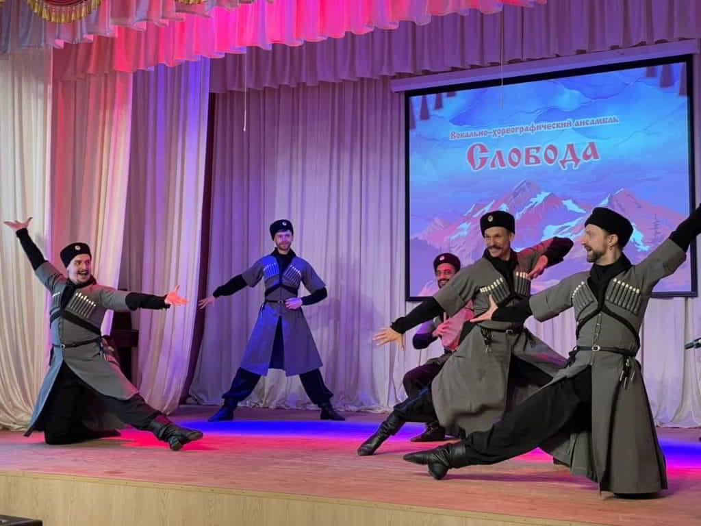 Всероссийский семинар-практикум по казачьей культуре «Государственная поддержка культуры российского казачества»